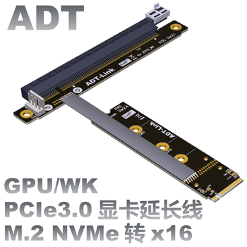 M.2 NVMe To PCIe 16x Extension Cable Support X11050ti 1060ti 1080ti RX580 Riser Card x16 PCI-e For NVIDIA AMD A N Card Btc Miner jonsnow ngff m 2 to usb 3 0 pcie x16 adapter for graphics cards btc miner riser card ngff slot pcie expansion card convertor