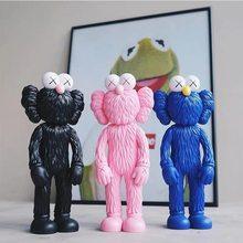 30cm kaw bff urso bricklys figuras de ação blocos ursos bonecas modelos colecionáveis brinquedos