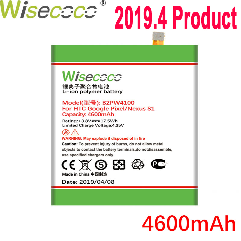 WISECOCO 4600mAh B2PW4100 Battery For HTC Google Pixel Nexus S1 Mobile Phone In Stock Latest Production High Quality Battery image