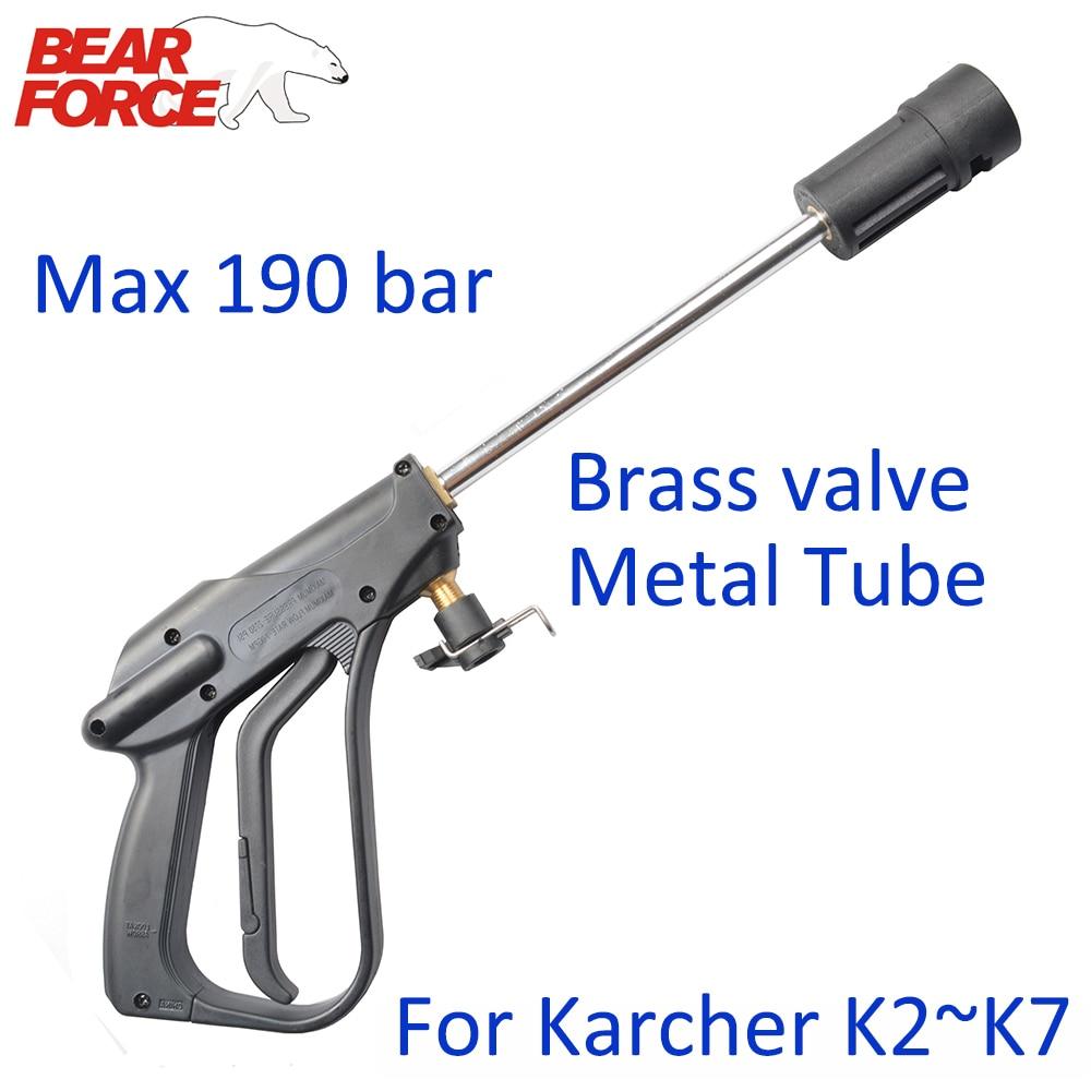 Replacement Karcher Pressure Washer Gun Car Washer Gun Water Spray Gun High Pressure Water Gun for K