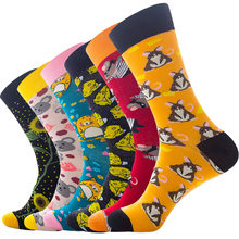 1 Pair Men Women Socks Cotton Funny Crew Socks Cartoon Animal Fruit Socks Novelty Gift Funny Novelty Long socks