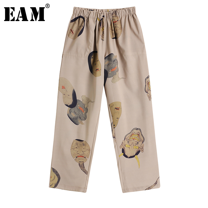 [EAM] High Elastic Waist Pattern Printed Long Leisure Trousers New Loose Fit Pants Women Fashion Tide Spring Autumn 2020 1X449