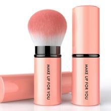 1 Pcs Mini Telescopic Brush Foundation Makeup Powder Blending Brush Blush Retrac