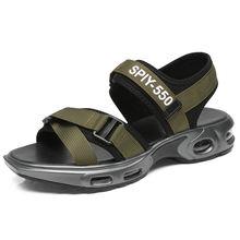 Суперамортизирующие мужские уличные спортивные пляжные сандалии