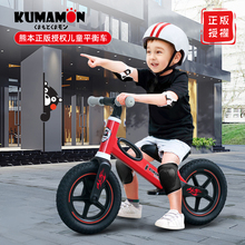 Sport Balance Baby Bicycle For 1-4 Year Old Kids Use Kumamon Push Bike no Toddlers Pedal Scooter Bicycle with Footrest