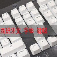 105 chaves/conjunto abs espanhol tampões de chave teclado mecânico backlit translúcido keycaps para mx switches
