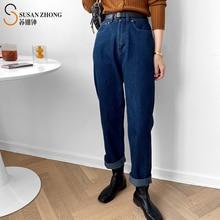 Female Pants Basic-Button Denim Trousers Women Jeans Loose High-Waist Autumn Simple Harem
