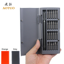 Daily Use 25 In1 Precision Magnetic Bit Screw Set Aluminum Box Screw Driver For Huawei Millet Apple Removal Tool Smart Home Kit