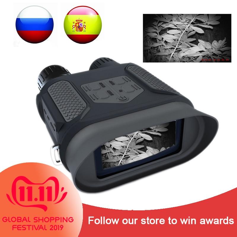 NV400B 7X31 Infared Digital caza visión nocturna binoculares 2,0 LCD militar día y visión nocturna gafas telescopio para caza