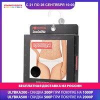 Panties Roberta 3077467 Улыбка радуги ulybka radugi r ulybka smile rainbow косметика Underwear Women's Intimates Panties