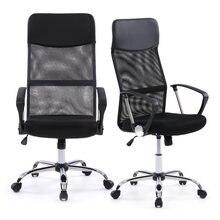 IKayaa-silla ergonómica con respaldo para ordenador, silla de oficina giratoria ajustable para el aprendizaje de e-sports con SGS