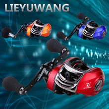 Hunting Fish King Fishing Gear Road Asian Wheel Drop Wheel Baitcasting Fishing Reel 6.3:1 Fish Wheel Metal Fishing Reel(China)