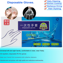 100 Pcs Disposable Gloves Catering Eating Thicken Transparent Plastic PE Film Fruit Vegetable Gloves Gloves Kitchen Accessories cheap