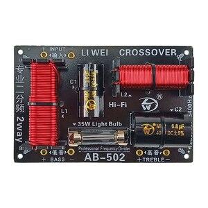 Image 2 - GHXAMP 380 Вт, 3,4 кГц, 2 полосный динамик, переключатель басов, двухсторонний делитель, Высокочастотный Низкочастотный динамик, стандартный 12 дБ/октябрь, 2 шт.
