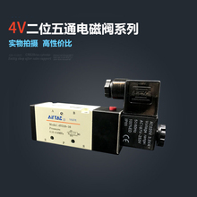 2pcs free shipping good quality 5 port 2 position Solenoid Valve 4V310-10,have DC24v,DC12V,AC24V,AC110V,AC220V стоимость