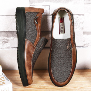 Image 1 - 2020 Autumn Mens Casual Shoes Comfortable Breathable Slip on Flat Canvas Loafers Shoes Men Soft Driving Shoes Oversized Size 50