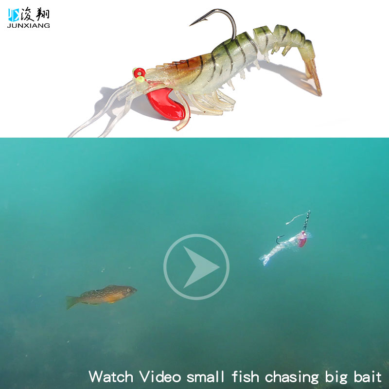 Multinode camarão iscas de pesca no mar com camarão luminoso macio isca poleiro 7g 18g