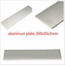 1 шт 200x50x3 мм алюминиевая пластина плоская стальная толщиной
