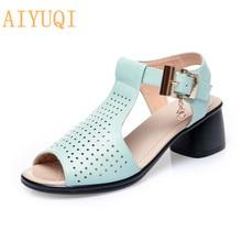 AIYUQI Women Gladiator sandals 2020 Summer New Women's Sandals Mid-heel Large Size 41 42 Fashion