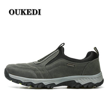 Genuine Leather Outdoor Shoes Men Sports Hiking Shoes Trainers Climbing Trekking Shoes Slip On Hiking Shoes Size 39~45