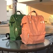 리넨 내구성 노트북 배낭 여행 배낭 대형 기저귀 가방 닥터 가방 학생 숄더 가방 학교 가방 여성 및 남성용