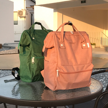 Linen Durable Laptop Backpack Travel Backpack Large Diaper Bag Doctor Bag Student Shoulder Bag School Backpack for Women & Men