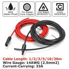 2,5 мм 14 AWG KINCO 1 пара удлинитель для панели солнечных батарей кабель медный провод черный и красный с MC4 разъем Солнечный PV кабель