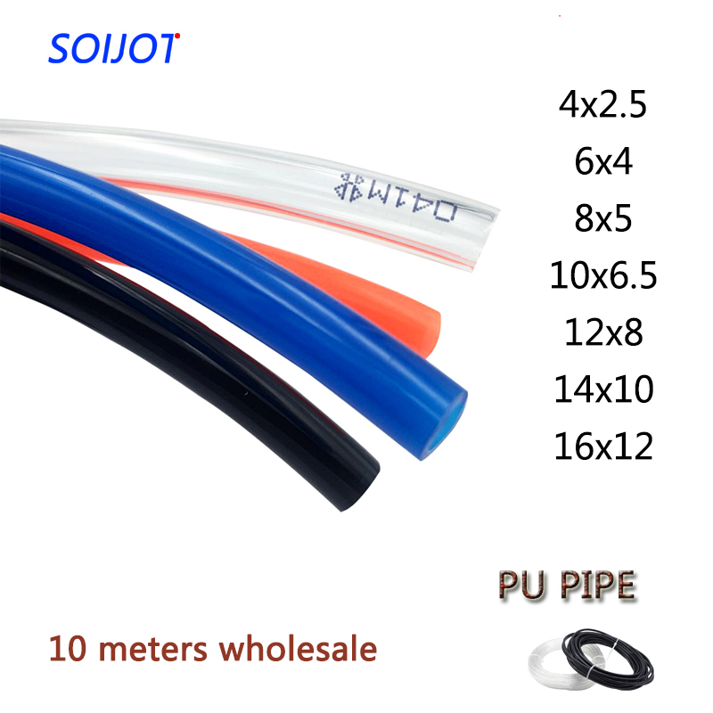 10m pneumatic hose pu pipe 4 * 2.5 mm 6 * 4 mm 8 * 5 mm 10 * 6.5 mm 12 * 8 14 * 10 mm 16 * 12 mm air tube compressor hose