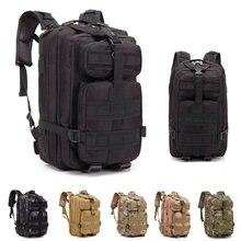 Тактический Рюкзак molle 3p Военная камуфляжная сумка на плечо
