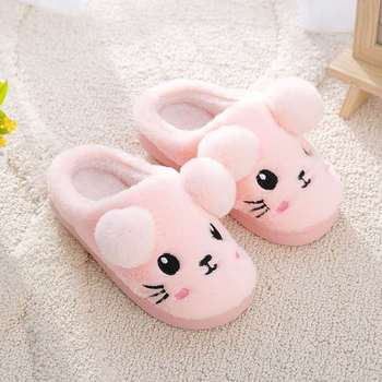 Winter kids Cotton Slippers Candy Color