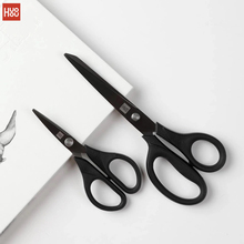 Huohou Titanium plated nożyczki czarne zestawy cięcie papieru nożyczki nici do szycia Antirust przycinanie podnośniki liście trymer narzędzia zestaw