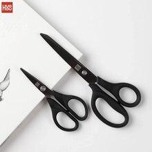 Huohou טיטניום מצופה מספריים שחור סטי נייר חיתוך מספריים תפירת חוט מפני קורוזיה גיזום מספריים עלים גוזם ערכת כלים