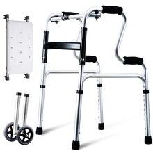 Cofoe ходунки для инвалидов светильник для пожилых людей и износостойкий полезный складной инструмент для ходьбы
