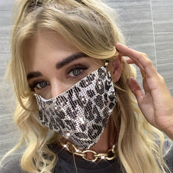New Bling Bling Sequins Face Mask for Women 2020 Trendy Sexy Personality Mask Face  Party Nightclub Jewelry Gift