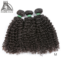 Kinky Curly Bundles Deals 1 3 4 Bundles 100% Human Hair Extensions Peruvian Hair 28 30 Inch Bundles Remy Middle Ration