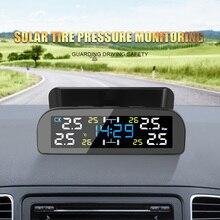 With Digital Clock Digital LCD Display Car Tyre Pressure Monitor Tire Pressure Monitoring System Tyre Pressure Alarm Solar TPMS