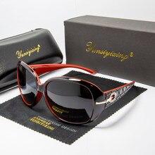 YSYX 2020 nuevas gafas de sol mujer gafas de sol polarizadas 2012 de moda de diamantes clásico gafas de montura grande las mujeres Vintage oculos de sol