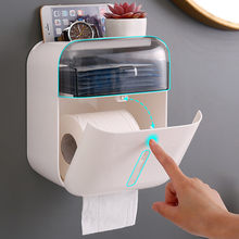 ABS Paper Rack Multifunction Waterproof Bathroom Punch-free Toilet Tissue Tray Paper Rack Storage Box toilet paper holder(China)