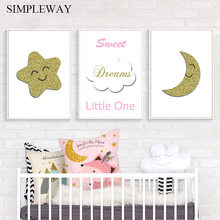 Baby Nursery Wall Art Canvas Painting Cartoon Moon Star Poster Print Decorative Picture Nordic Kids Bedroom Decor Sweet Dream(China)
