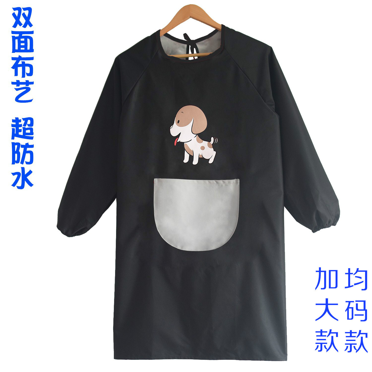 Adult Apron Overclothes Sleeved Men And Women Barbershop Outer Wear Protective Clothing Korean-style Four-Mould Proof Hairdresse