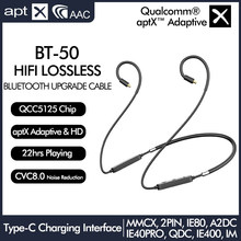 Qcc5125 aptx adaptável aptx hd bluetooth 5.0 cabo de atualização mic tipo c aac 2pin 0.78mm mmcx ie40 pro ie80s se535 ue18 w4r tf10 qdc