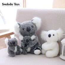 цена на 28cm mother and child koala stuffed toy cute koala plush animal baby plush doll gray koala companion doll for girl surprise gift