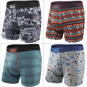 Image 1 - New! Mens Viscose Soft Underwear VIBE Modern Fit Boxer / Trunk ~ Many Colors ~ NO BOX