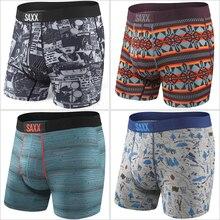 Nouveau! Homme Viscose sous vêtements doux VIBE Modern Fit Boxer/tronc ~ beaucoup de couleurs ~ pas de boîte