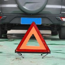מתקפל רכב רכב חירום התמוטטות אזהרת סימן משולש להפסיק סימן רעיוני כביש בטיחות מעשי חיצוני מכונית