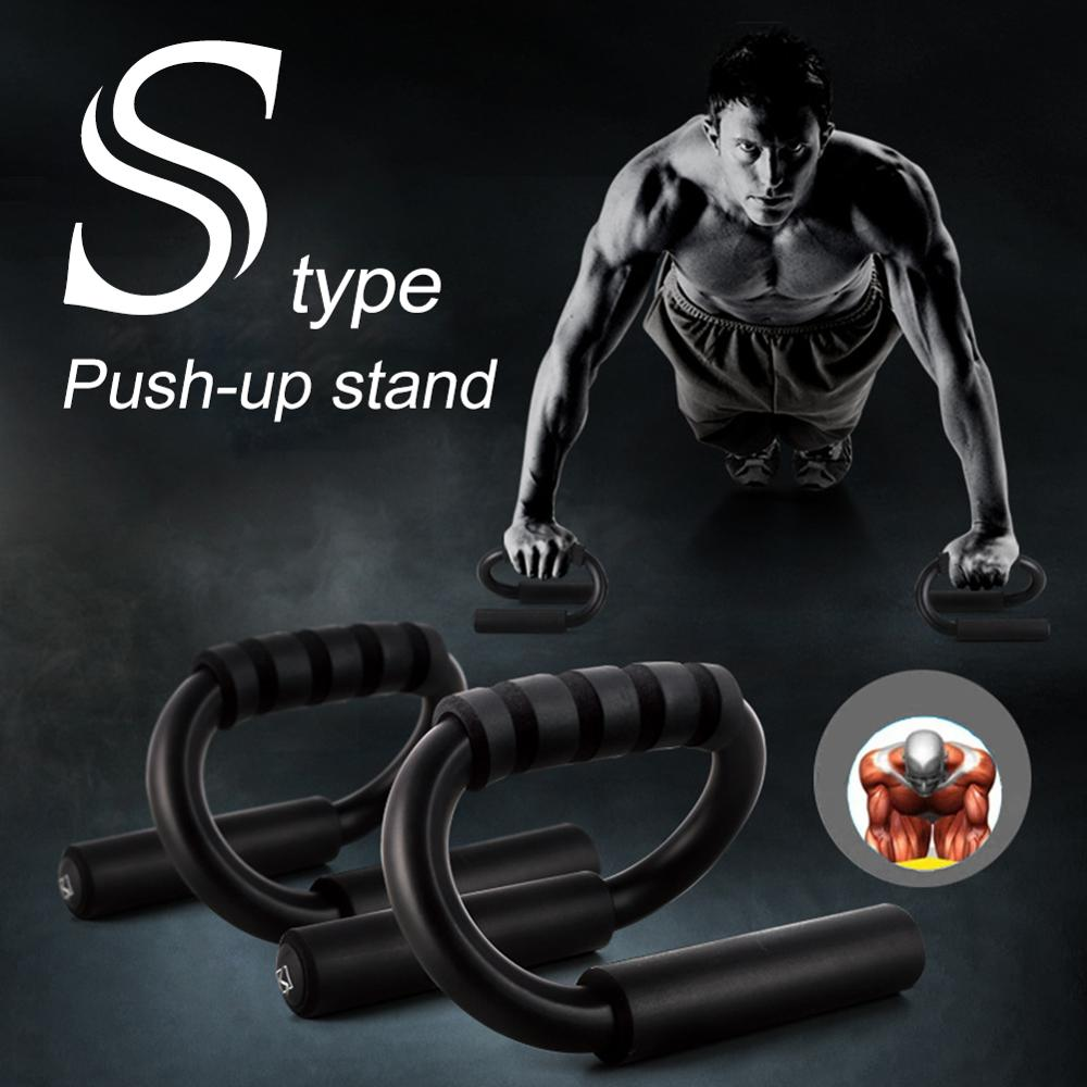 S Shape Fitness Push Up Bar with Foam Padded Push-Ups Stands Bars Tool For Fitness Chest Training Equipment Exercise Training