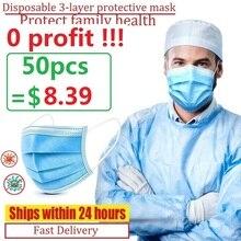 Jednorazowe maski miękkie 3 warstwa włókniny maski ochronne przeciwkurzowe maska ochronna na twarz Factory outlet