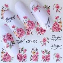 YZWLE цветок серии ногтей переводные наклейки воды Полный Обертывания олень/Лаванда Типсы для ногтей DIY