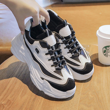 Fashion Glitter Sneakers 2019 New Black White Women Chunky dames Baskets femme Woman Soft Dad Sneaker