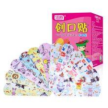 100 pçs/caixa dos desenhos animados band-aid bonito mini crianças respirável à prova dwaterproof água bandagem remendo kit de primeiros socorros para uso doméstico